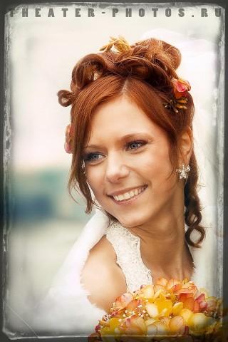 улыбка у невесты