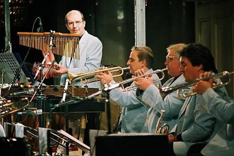 Оркестр 2017