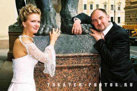 атланты и свадьба