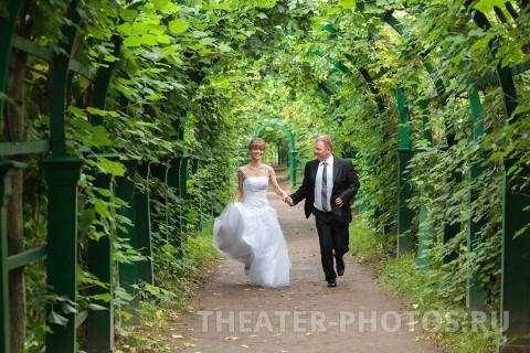 бегущая свадьба
